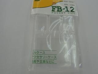 商品画像1